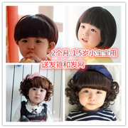 Korean baby pictures of children hair wig portrait 100 day baby girl photography headdress short hair set