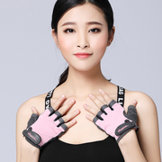 Fitness gloves, men and women, equipment, training, protection, semi - finger, breathable, sports gloves, dynamic bicycle, anti - skid, palm, summer