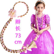 Frozen long hair Princess Aisha wig hair braids children head ornaments girls Sophia braid