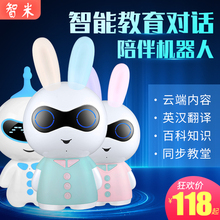 Intelligent robot toy dialogue children high-tech remote control early childhood education chubby boy voice accompany