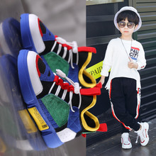 Boy's shoes 2018 new wudao summer breathable mesh children's sneakers girls' spring and autumn men's shoes