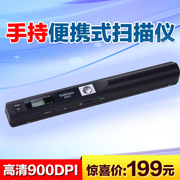 Abram YS01 handheld portable scanner HD color A4 book file photo scanning pen