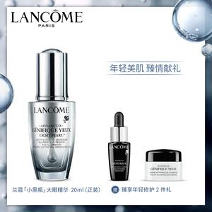 lancome兰蔻官方旗舰店