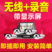 The wireless monitoring device set home camera machine WiFi HD tape with screen display
