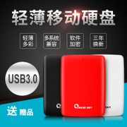By day X6 high-speed mobile hard disk of USB3.0 1T 500G 160G 320G mobile hard disk encryption mobile 1TB