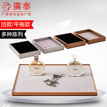 Stainless Steel Flannel Jewelry Tray Purse Belt Watch Shoes Pen Perfume Keychain Jewelry Display Display Stand