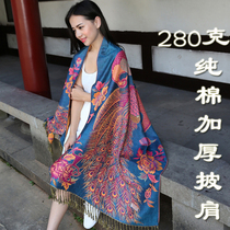 Wholesale cotton padded JIU JIU-Lijiang national wind fall winter Peacock shawl scarf women