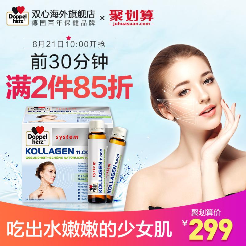 Купить Биодобавки  в Китае, в интернет магазине таобао на русском языке