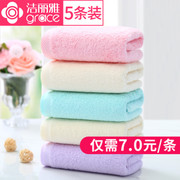 Jieliya towel Cotton wash Home Affordable 5 Pack adult men and women soft absorbent towel wholesale