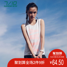 2018 Summer New 7m Printing Sports T-shirt Women Sleeveless Cotton Loose Running Yoga Fitness Thin Top