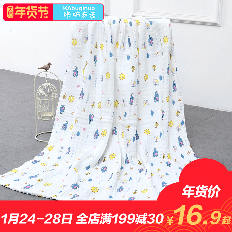 婴儿纱布浴巾纯棉儿童毛巾被柔软吸水宝宝新生儿全棉盖毯盖被秋冬