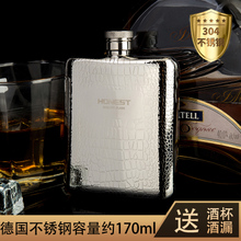 Honestly thickened mini personality small hip flask with Germany high-grade 304 stainless steel portable outdoor 3 two wine bottles