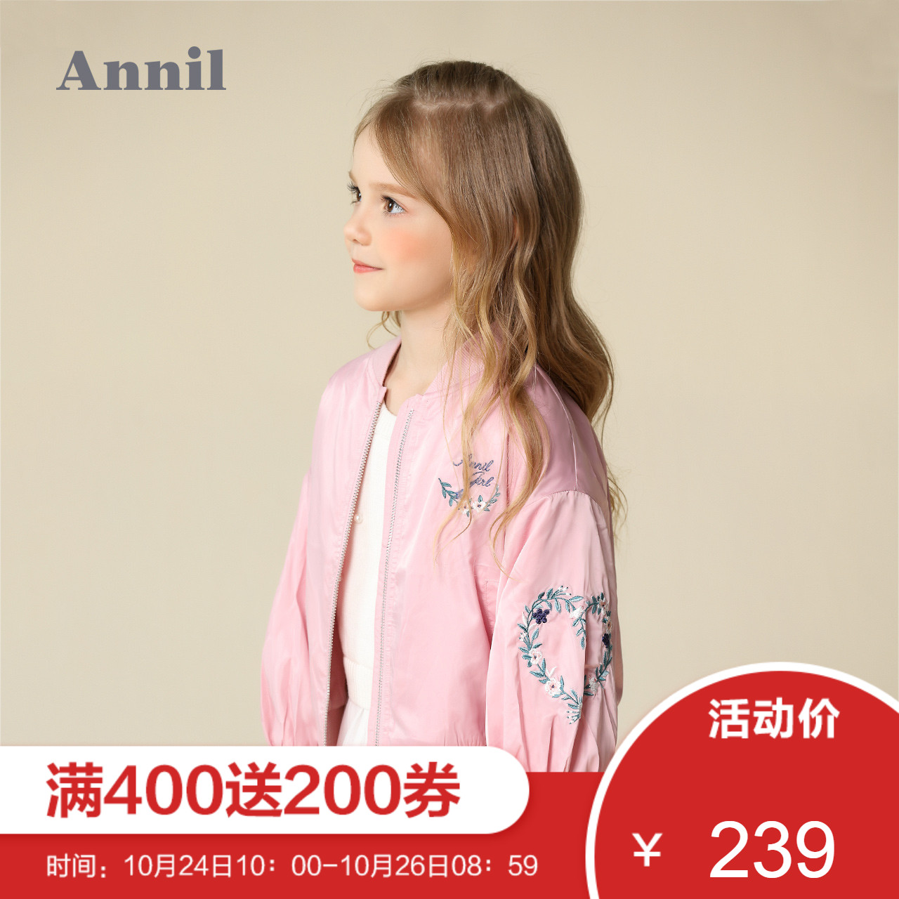 Купить Ветровки / Куртки кожаные в Китае, в интернет магазине таобао на русском языке