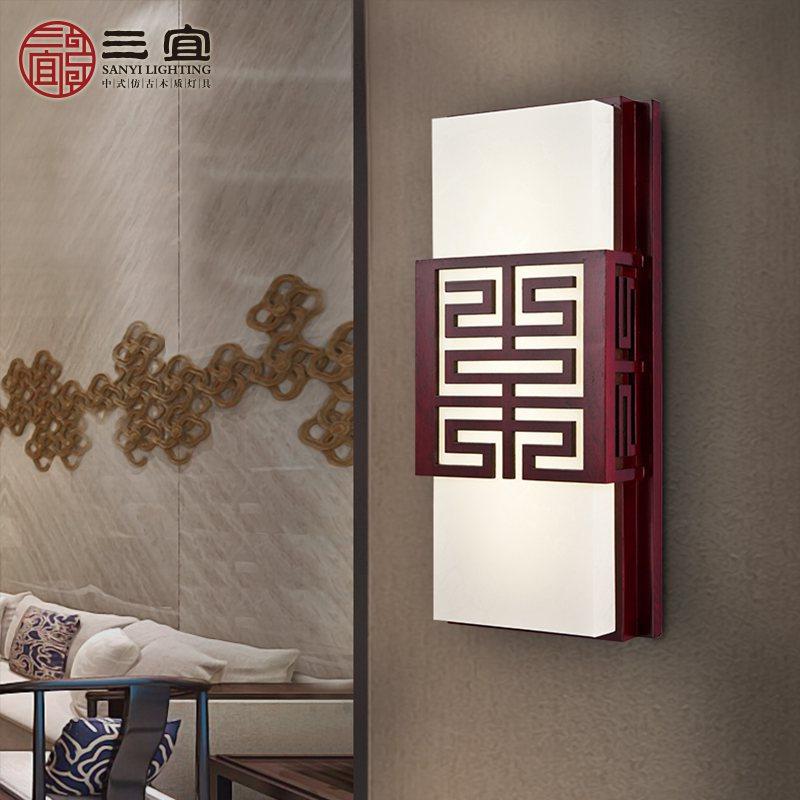 三宜 中式壁灯客厅卧室书房床头灯酒店过道古典木质仿羊皮壁灯