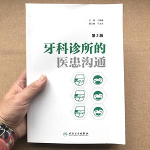 金昱航图书专营店