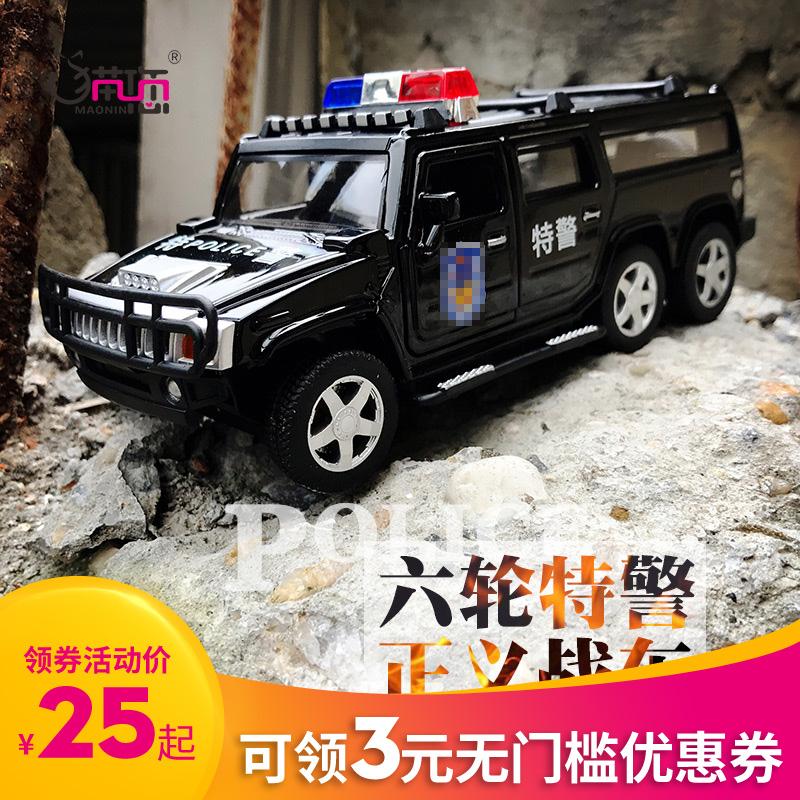 悍马合金车模警车模型玩具声光回力玩具小汽车仿真越野车儿童礼物