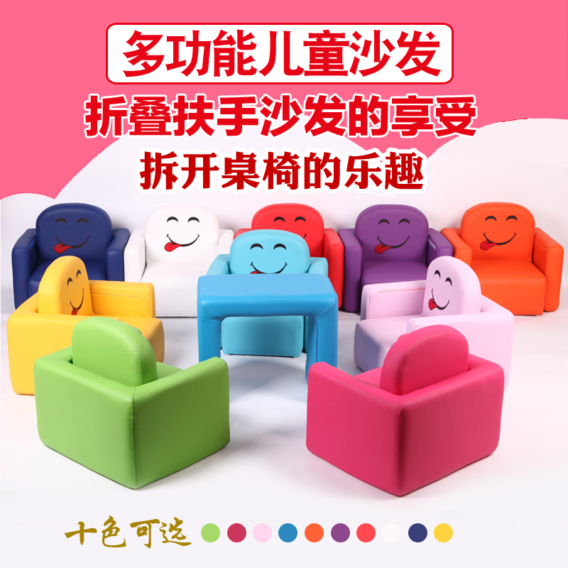儿童沙发座椅实木组合拆洗皮艺单人凳子懒人宝宝可爱卡通小沙发椅