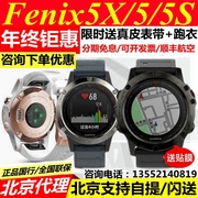 Garmin Garmin Fenix5 Fei Nian 5 5S5X outdoor optical heart rate navigation sports watch 935 735
