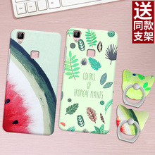 VIVOV3 half a packet of mobile phone shell vivi v3MA creative protective sleeve V3M A female with a stent 5 inch shell