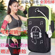Mobile phone running arm movement of the arm set apple HUAWEI OPPO bag bag Unisex arm wrist night running equipment