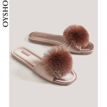 Oysho Satin ball home slippers flat bottomed fairy cool slippers women wear spring and summer 11074580050