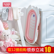 Pregnant than love baby baby bath tub folding large bath newborn child care products for children