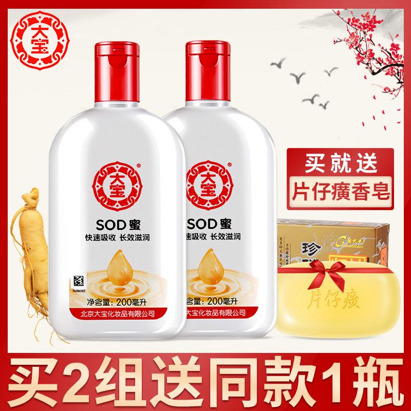 Купить из Китая Крема / Лосьоны через интернет магазин internetvitrina.ru - посредник таобао на русском языке