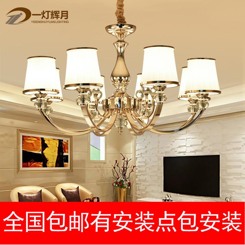 欧式客厅吊灯大气 奢华水晶灯后现代简约卧室餐厅灯简欧客厅灯具