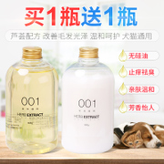 The dog shower bath Teddy golden Puppy Cat special shampoo acaricidal bactericidal deodorant pet products