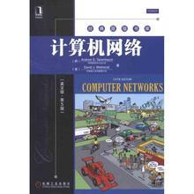 Computer Network (English Version 5) Andrew S. Tanenbaum, David J. Wetherall Writing Network Communication (New) Professional Science and Technology Xinhua Bookstore Authentic Books