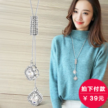 Clothing accessories clover female Korean fashion sweater chain long fringed winter all-match Decoration pendant