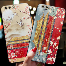 New Palace Museum Huawei P10 mobile phone case silica gel P9 Chinese style p10plus tide brand P8 soft shell female personality creativity male retro p9puls net red same limited edition al00 palace shell