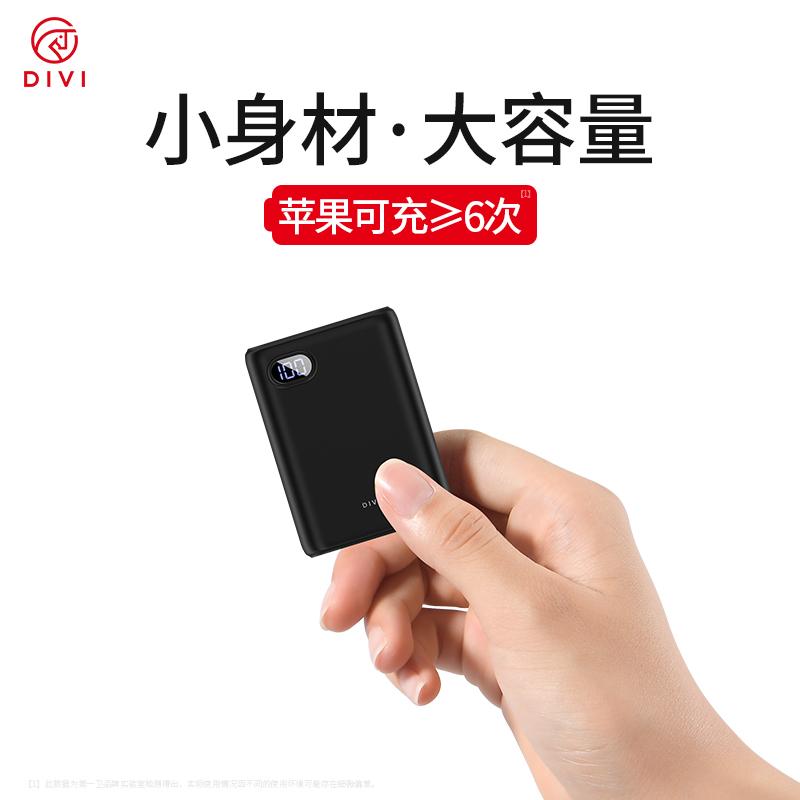 Купить из Китая Mobile Power через интернет магазин internetvitrina.ru - посредник таобао на русском языке