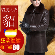 Old leather male leather in the long section of sheep skin leather fur fur coat male male mink Alfred liner