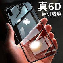 iPhoneX phone shell silicone glass transparent thin female personality creative new male apple X mobile phone shell