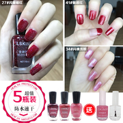 Nail polish set of long lasting no discoloration can not be stripped non-toxic waterproof quick drying and free combination of Korean nail