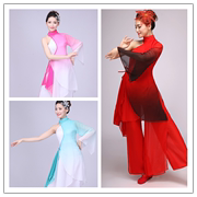 Superstar ink classical dance solo old clothing national costume costume yangko dance fan dance costume