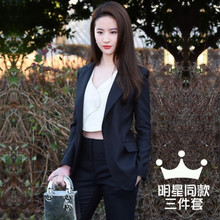 Black striped casual suit suit female summer 2018 new small fragrance wind British style Korean fashion three-piece suit