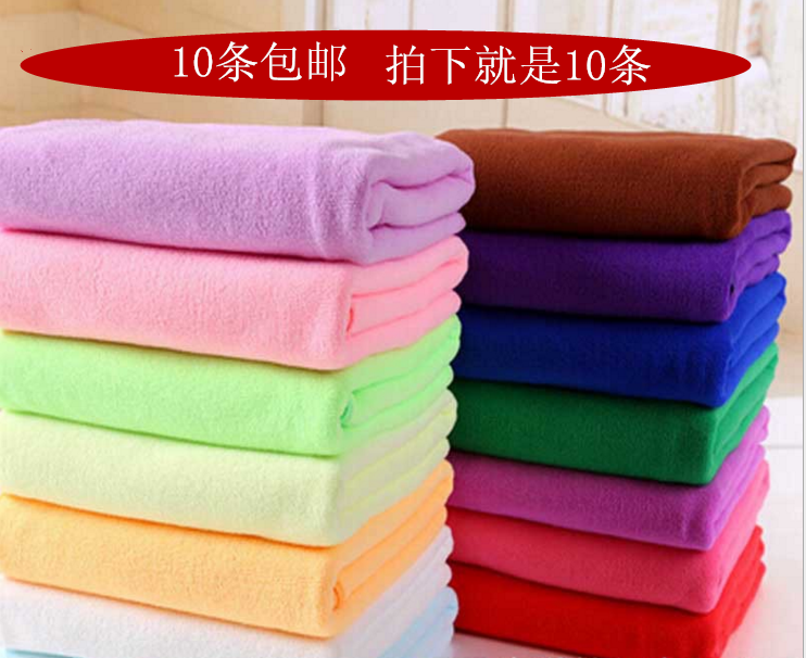 Microfiber cloth towel multifunctional absorbent towel towel dry hair 30*70 10 bags of mail