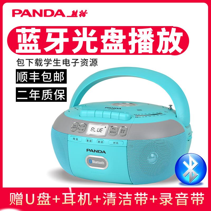 Купить Магнитофоны в Китае, в интернет магазине таобао на русском языке