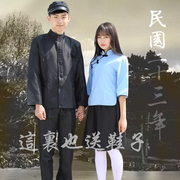 The wind students costumes 54 young girl's Retro graduation stage photo Zhongshan fu class service