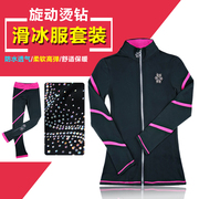 The figure skating skating training pants pants suit high elastic training clothes breathable children adult training clothing