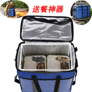 Special take away heat preservation box food refrigerated bag portable fast food electric car delivery bag