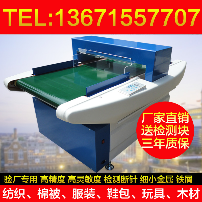 Купить Оборудование для инспекции безопасности в Китае, в интернет магазине таобао на русском языке