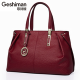 Gemini autumn and winter fashion leather handbag casual leather middle-aged bag shoulder bag mother bag oblique ladies bag