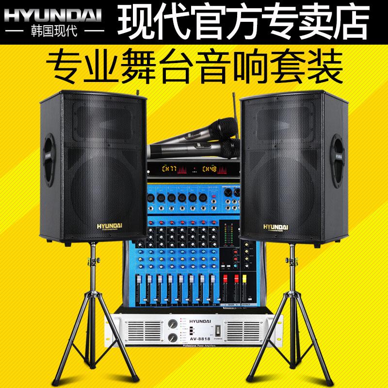 Купить Аудио колонки в Китае, в интернет магазине таобао на русском языке