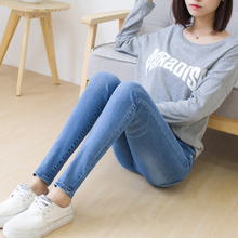 White denim shorts female autumn 2017 new edition loose thin waist size stovepipe pants students