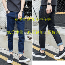 Nine young men are these jeans Japanese loose jeans slim pants Haren Korean Students
