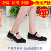 Old Beijing shoes shoes black shoes with a soft bottom flat hotel work shoe dance shoes shoes shoes mom