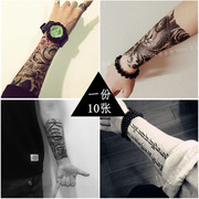 Korean men and women tattoo waterproof 3D stealth lasting simulation flower arm tattoo sexy body painting